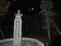 03.11 京都大学