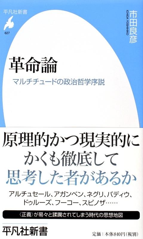 20120425214717