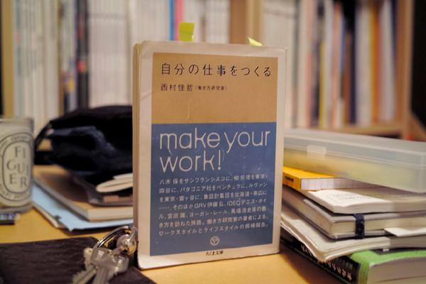 f:id:atatakai-fuku:20090429191005j:image