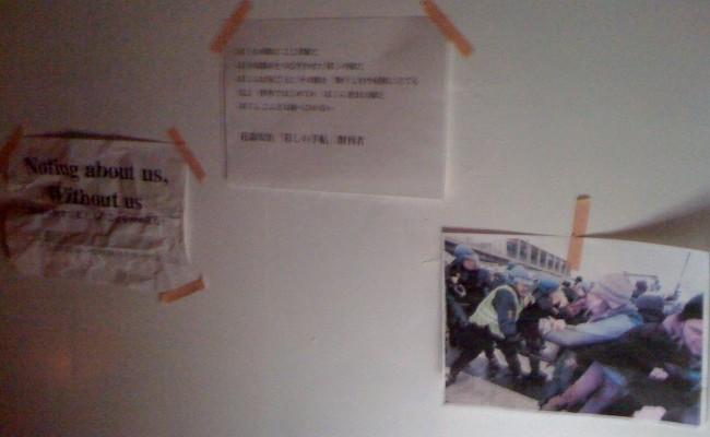 f:id:atatakai-fuku:20091220035324j:image
