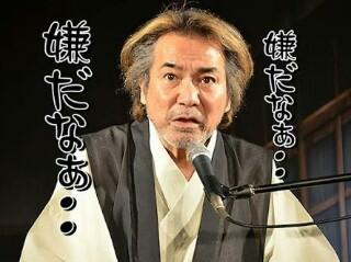 f:id:atatakaimikan:20170331001517j:image