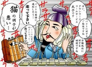 f:id:atatakaimikan:20170419203537j:image