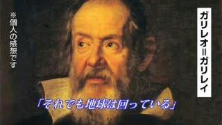 f:id:atatakaimikan:20170421223814j:image