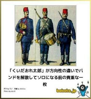 f:id:atatakaimikan:20170501185029j:image
