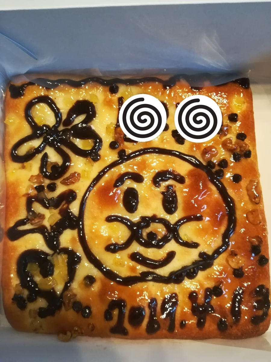 ドンク親子パン教室 お絵描きパン