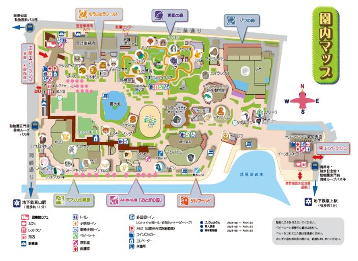 京都市動物園マップ
