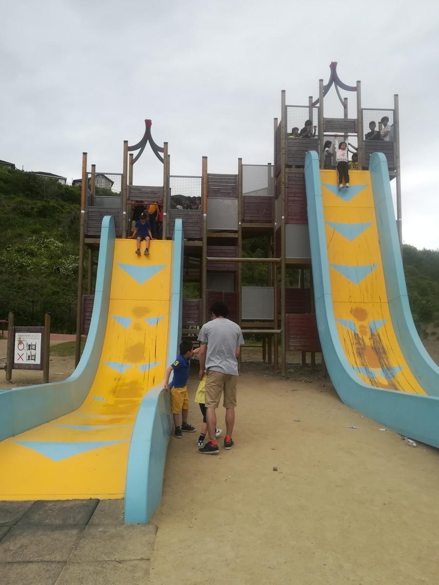 彩都なないろ公園 滑り台