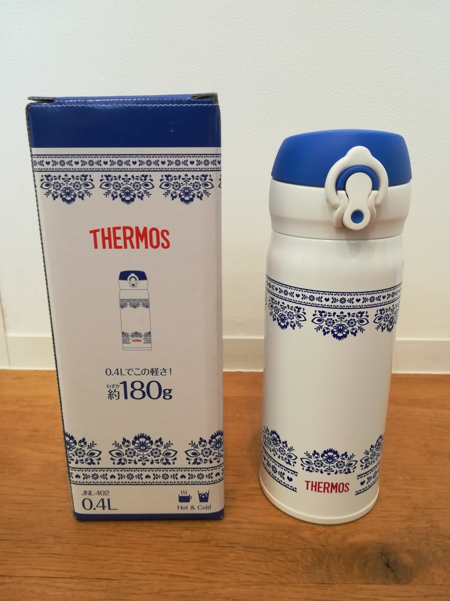 THERMOS(サーモス)0.4L 水筒