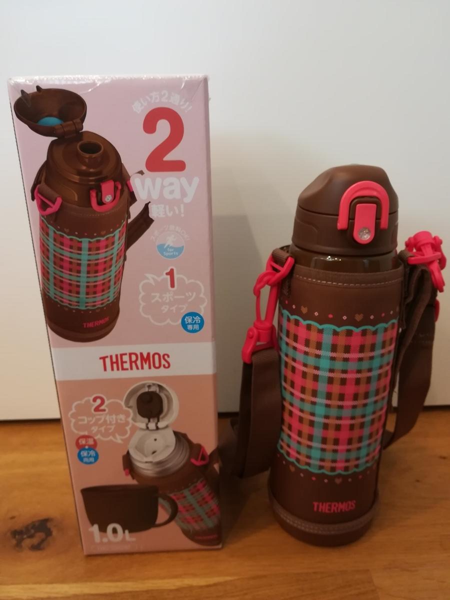 THERMOS(サーモス)1L 2WAY 水筒