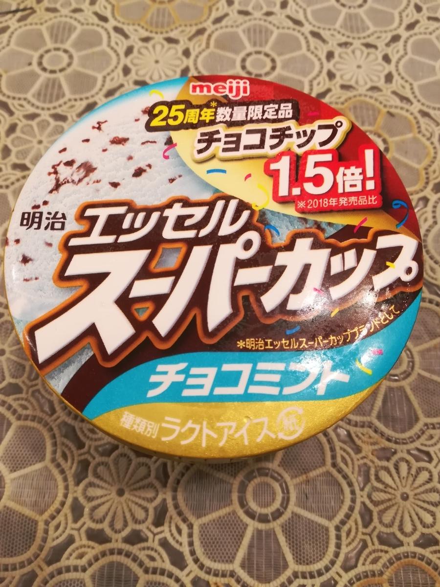 明治エッセルスーパーカップ チョコミント