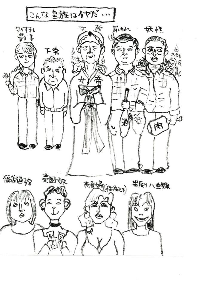 f:id:atekushi:20160821194032j:plain