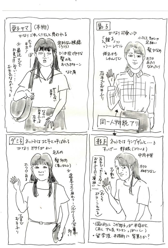 f:id:atekushi:20160828194353j:plain