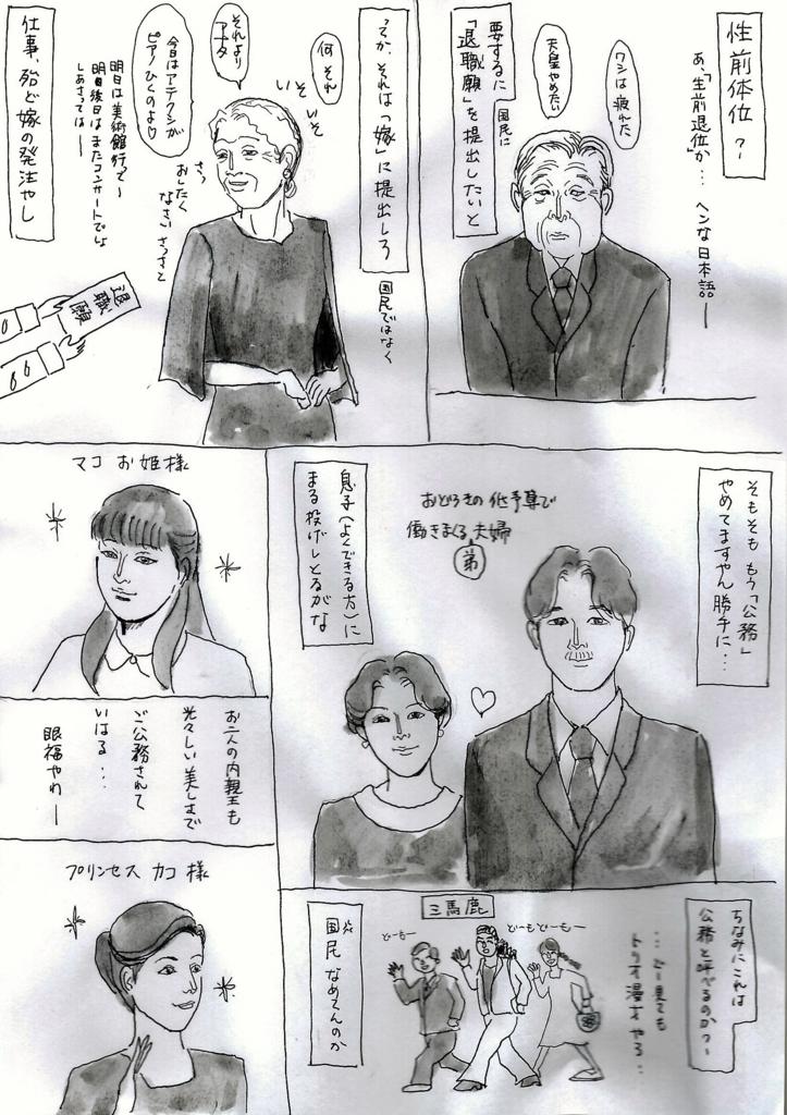 f:id:atekushi:20160902175842j:plain