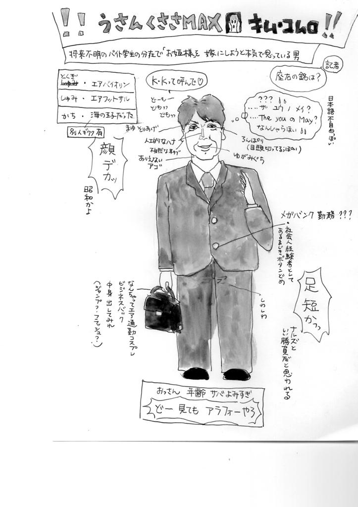 f:id:atekushi:20170608001044j:plain