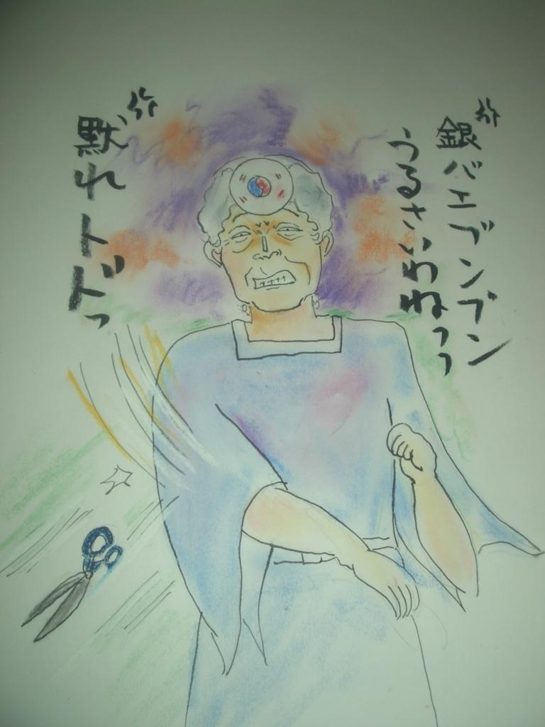 f:id:atekushi:20170816183742j:plain