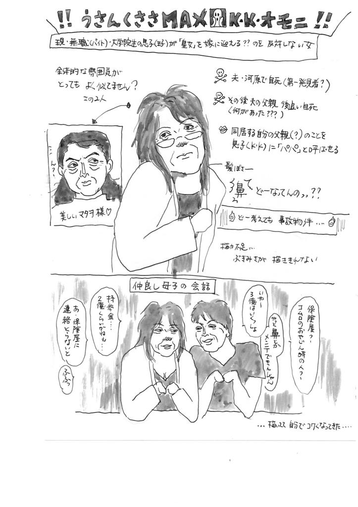 f:id:atekushi:20171030175149j:plain