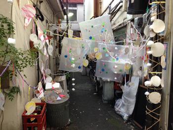 f:id:atelier-agen:20161019110418j:plain
