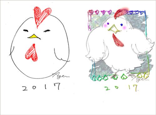 f:id:atelier-agen:20161211022755j:plain