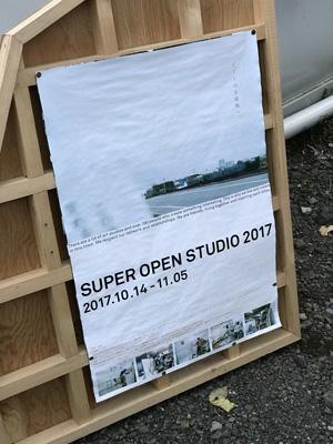 f:id:atelier-agen:20171106210901j:plain