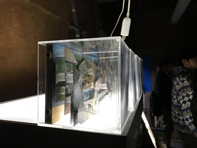 f:id:atelier-agen:20171106212051j:plain