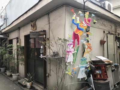 f:id:atelier-agen:20191102113005j:plain