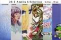 2012 Amrita Selection #2