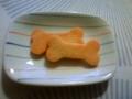 Kuuki cookie#2