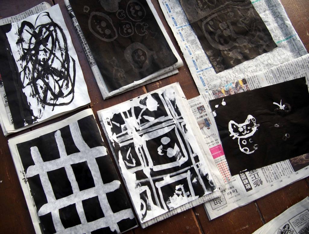 f:id:atelier-maan:20170111162750j:plain
