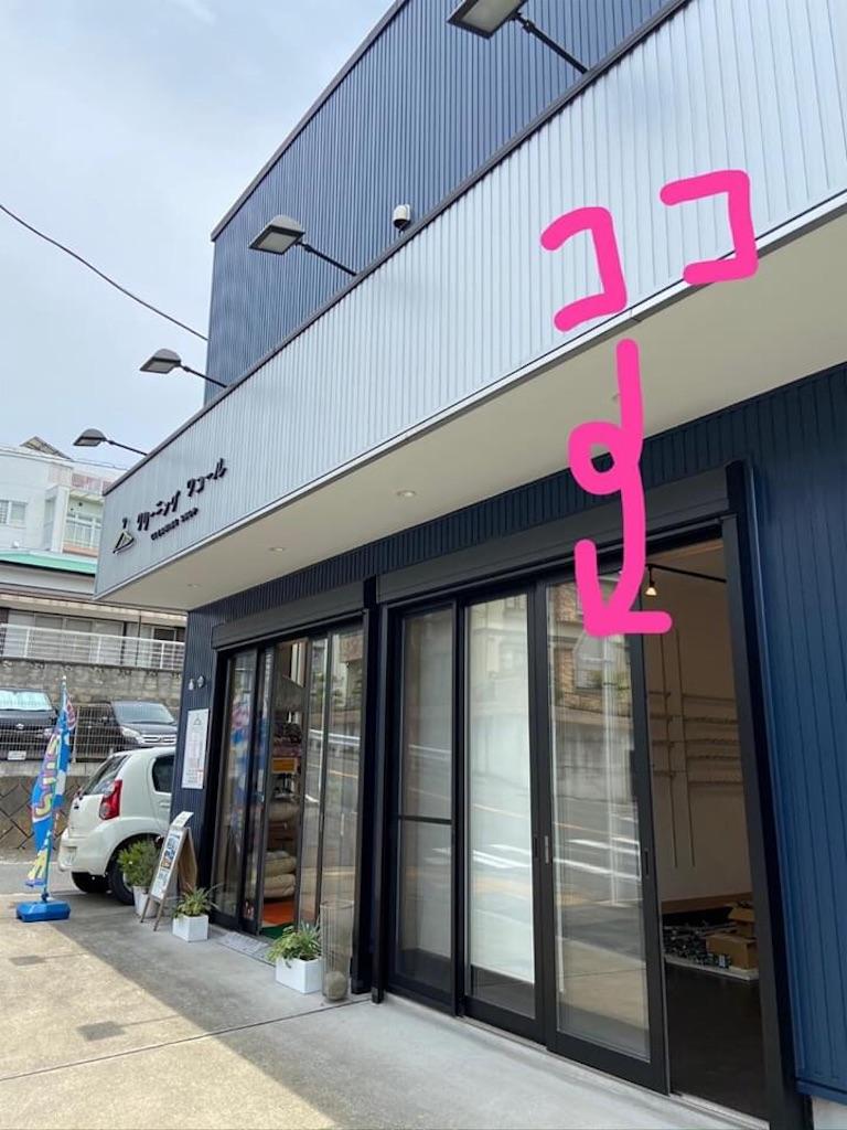 f:id:atelier-mihoppe:20200627220033j:image