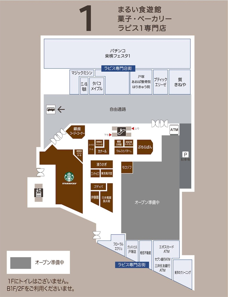 f:id:atelier-mihoppe:20200707091118j:image