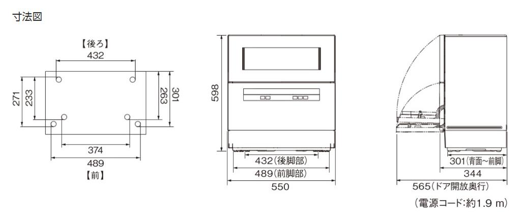 f:id:atelier-shonagon:20180808105507p:plain