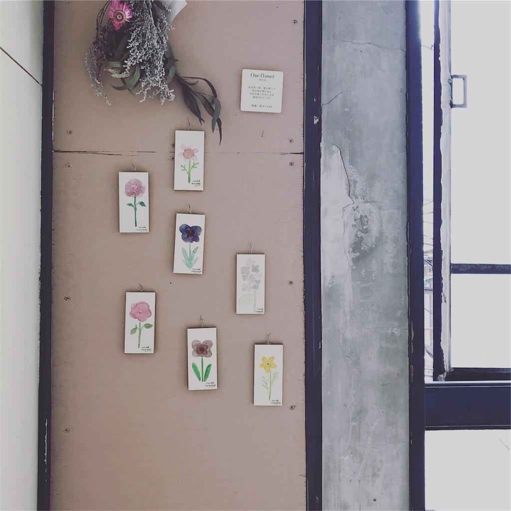 f:id:atelier_hanamarie:20190621201553j:image