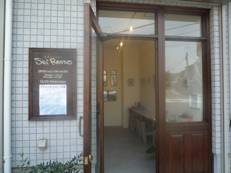 f:id:atelier_soranoiro:20120506110543j:image