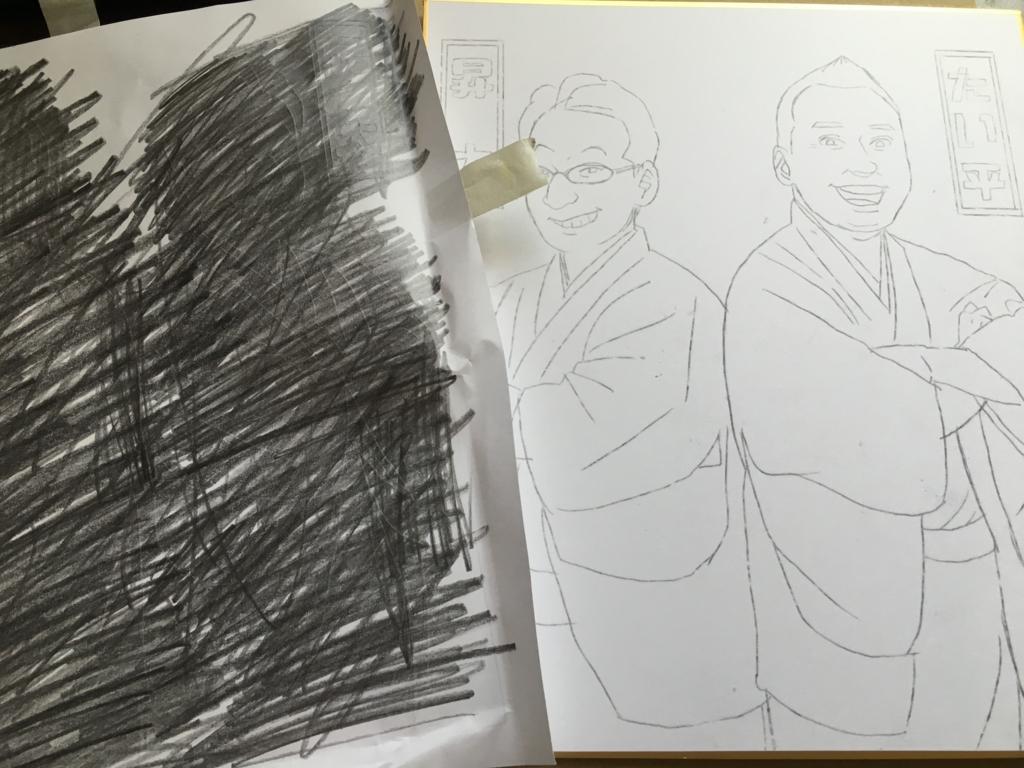 f:id:atelier_te3:20160917210133j:plain