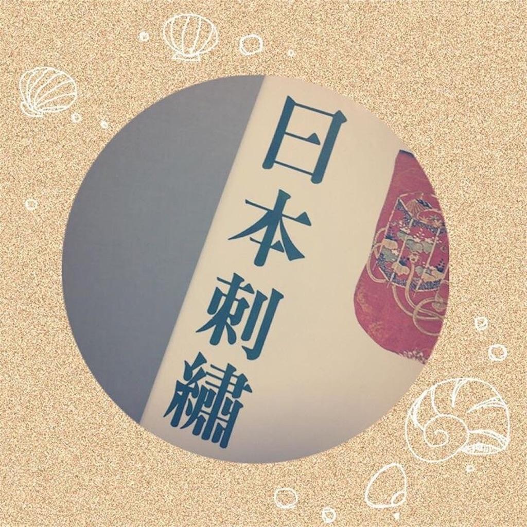 f:id:atelier_yu2525:20170120120358j:image
