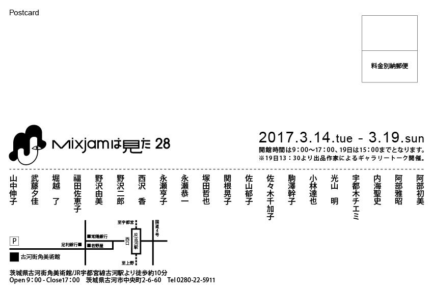 f:id:atelierfunfun:20170302142111p:plain