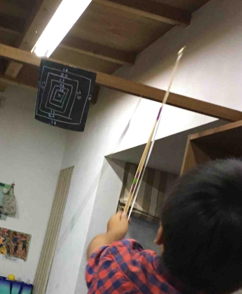 f:id:atelierfunfun:20171011145335j:plain