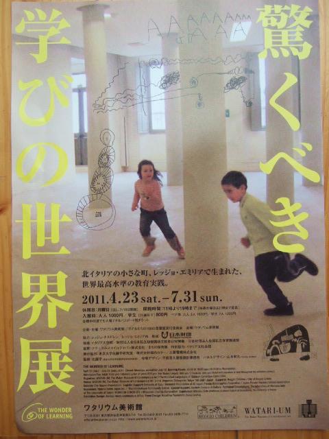rejjyoshirashi.jpg