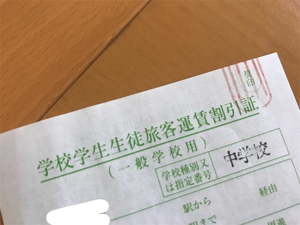 f:id:atemonaku:20180301130421j:image