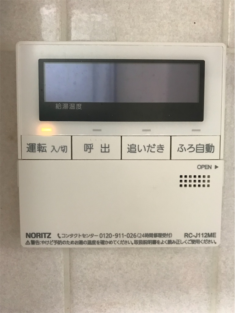 f:id:atemonaku:20180325164123j:image