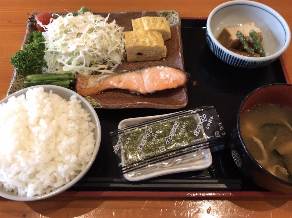 f:id:atemonaku:20180916163324j:plain