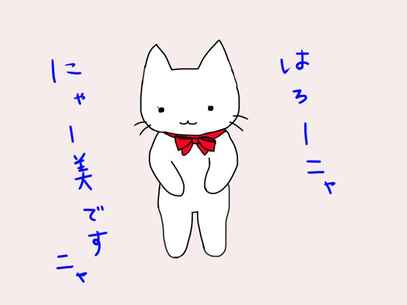 f:id:atemonaku:20181006131901p:plain