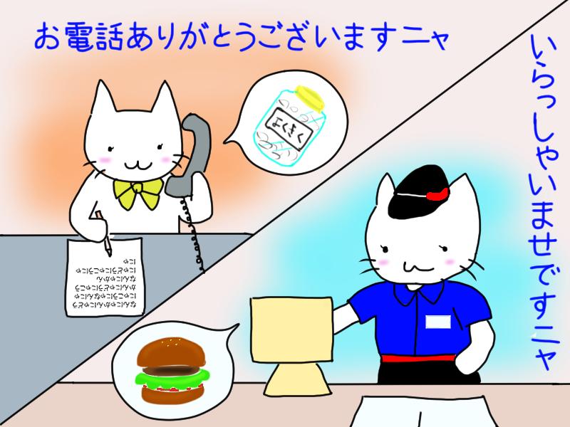 f:id:atemonaku:20181010145058p:plain