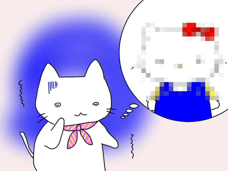 f:id:atemonaku:20181011191019p:plain