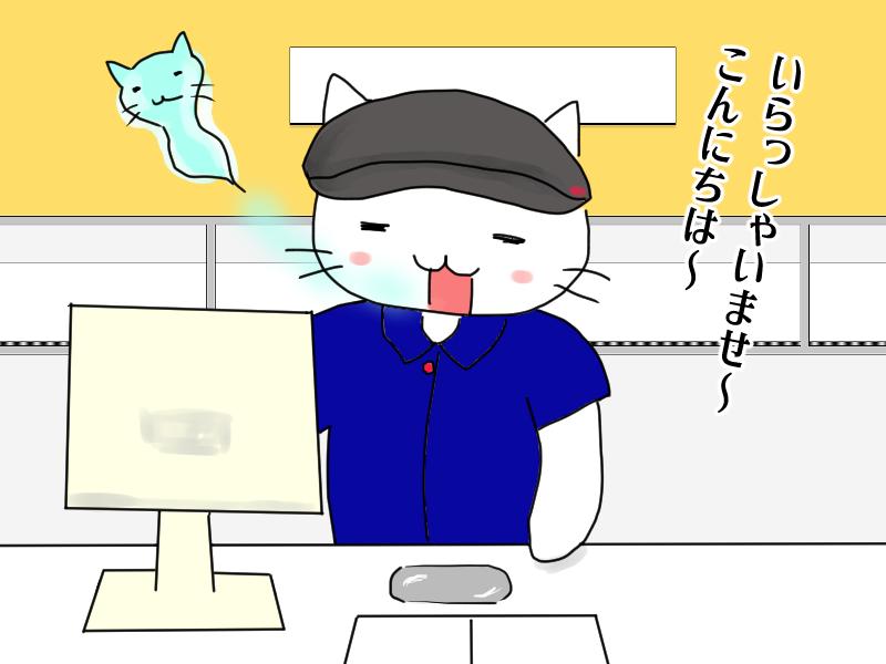 f:id:atemonaku:20191005081911p:plain