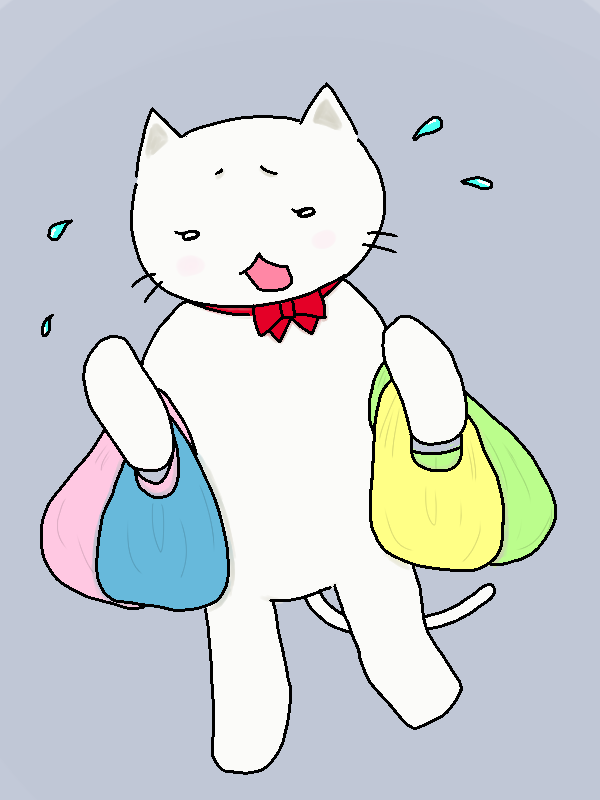 f:id:atemonaku:20200418163348p:plain