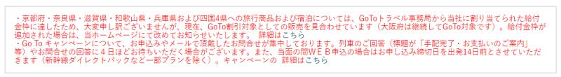 f:id:atemonaku:20201009144729j:plain