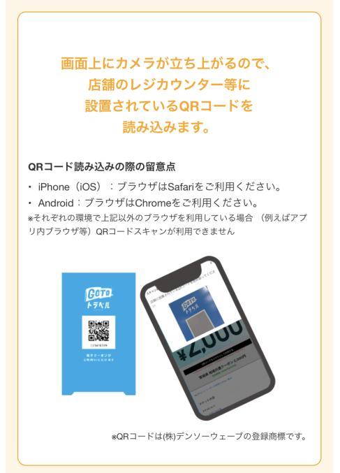 f:id:atemonaku:20201011144325j:plain