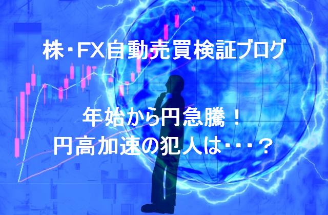 f:id:atfx:20190124214258p:plain