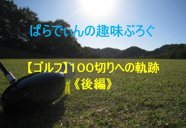 f:id:atfx:20190125011511p:plain